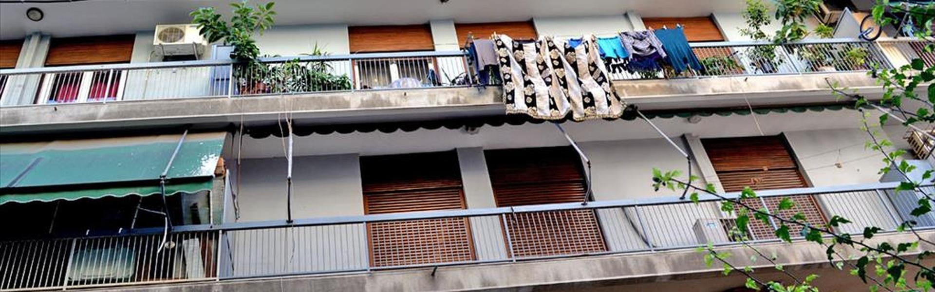 Недвижимость в греции купить недорого