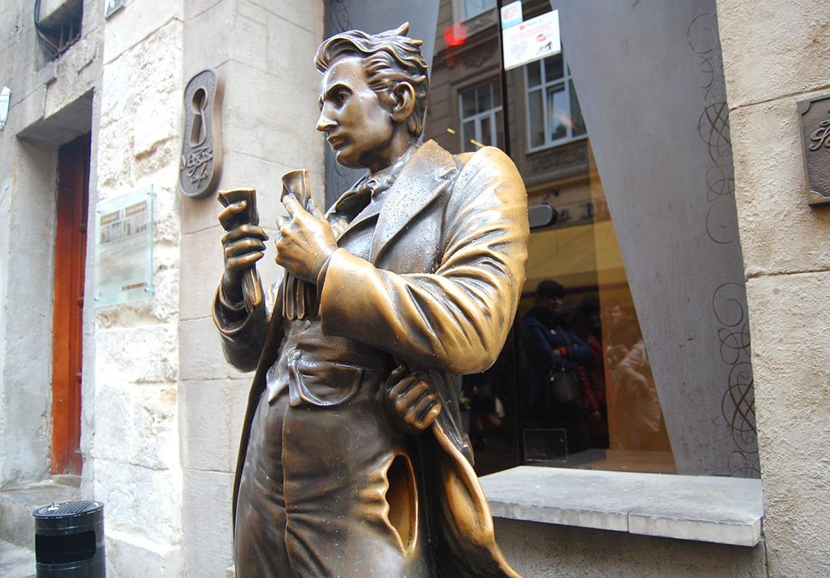 Памятник Леопольду фон Захер-Мазох