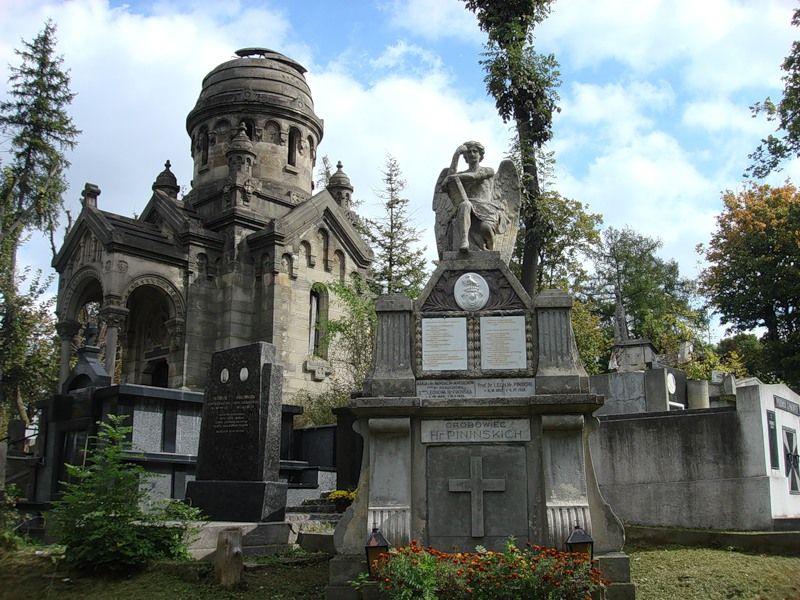 Лычаковское кладбище, Львов, Украина
