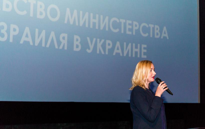 Анна Романенко. Директор Представительства Министерства туризма Израиля в Украине