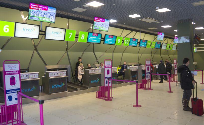 аэропорт Киев - Жуляны