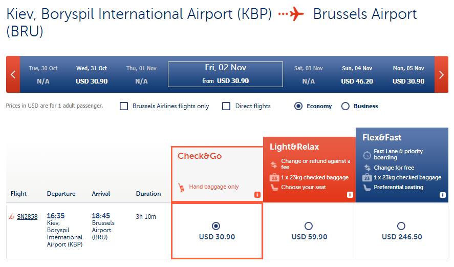 Билет в Брюссель