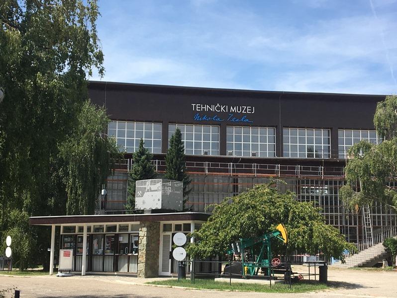 Загреб. Технический музей Николы Теслы