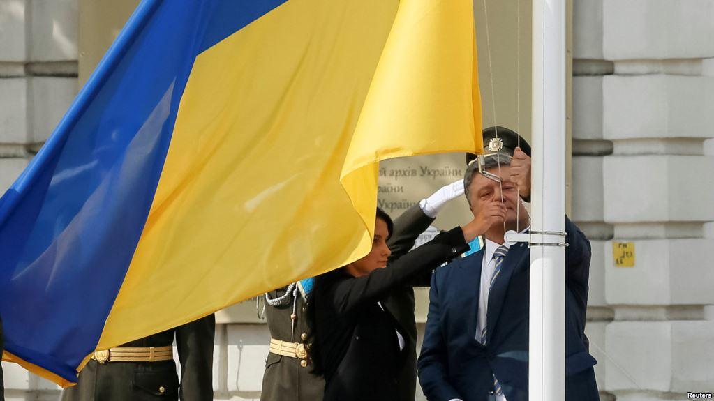 Церемония поднятия Государственного Флага Украины