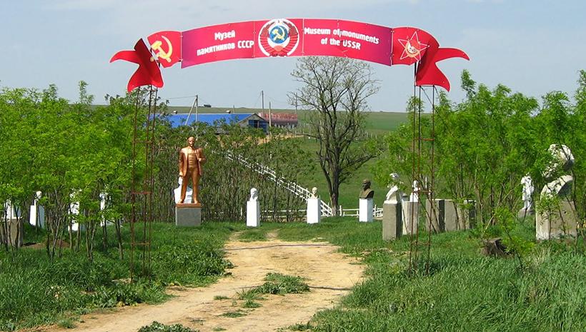 Этно-село Фрумушика-Нова