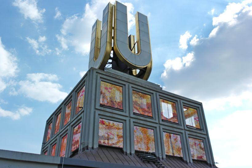 Dortmunder-U-символ-міста