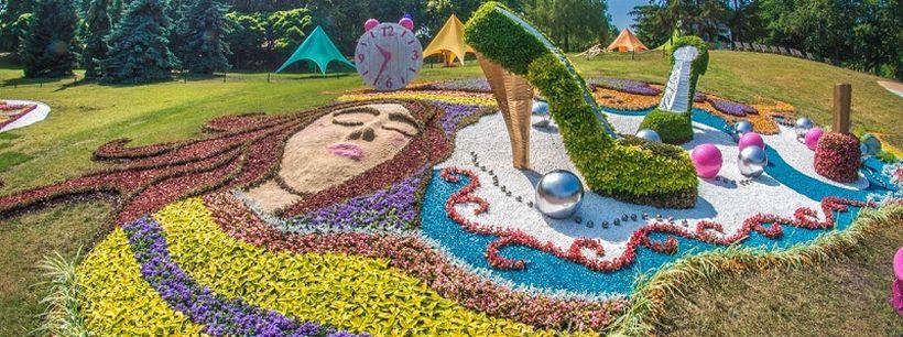 64 выставка цветов