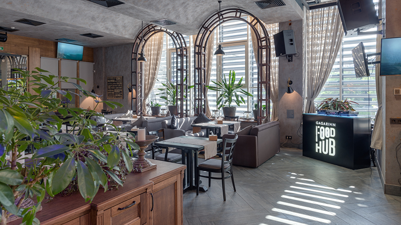 Ресторан Gagarinn FOOD HUB