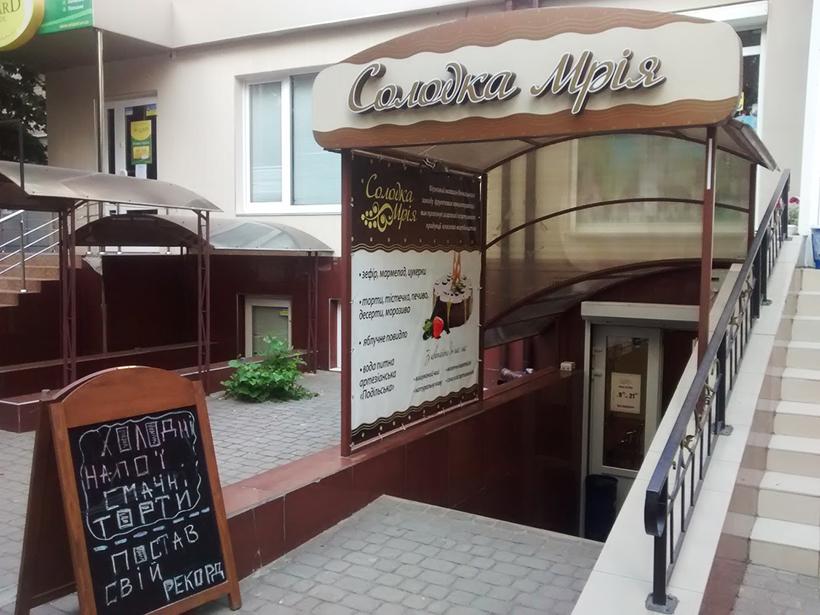 Магазин «Солодка мрiя» в Виннице