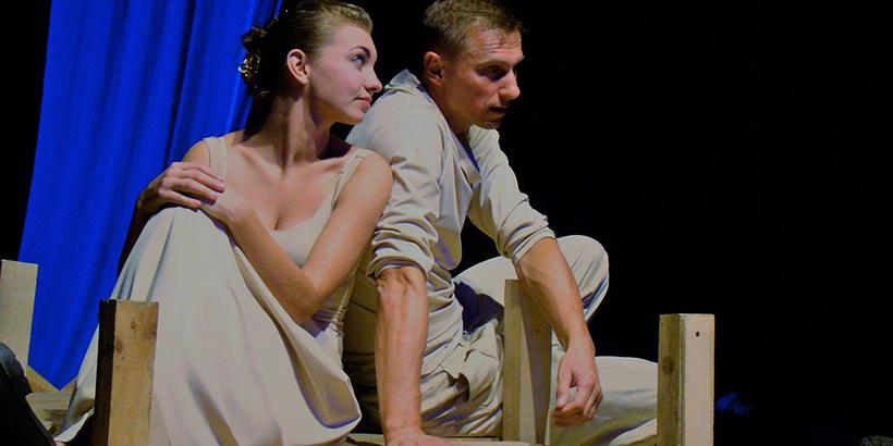 Харьковский Театр Для Взрослых, спектакль «Любовники»