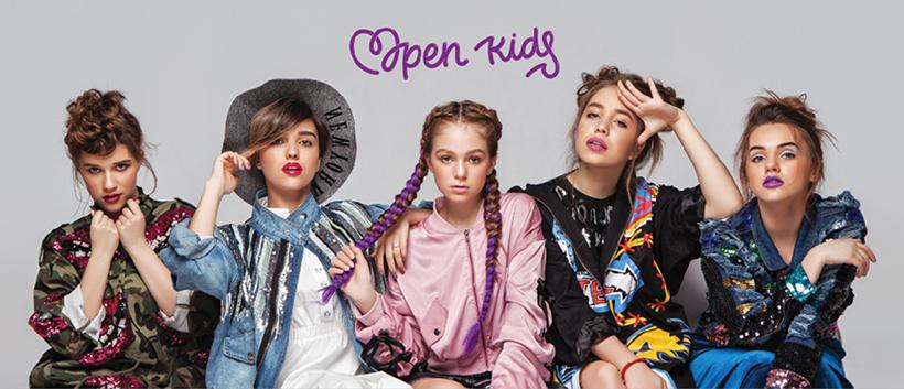 Подростковой коллектив Open Kids