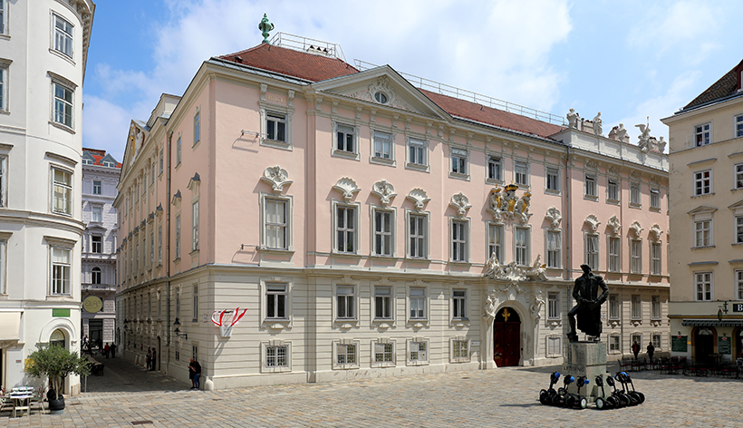 Богемская придворная канцелярия на Юденплатц