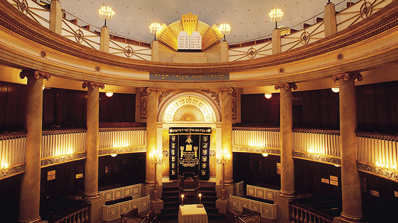 Синагога «Городской Храм» в Вене