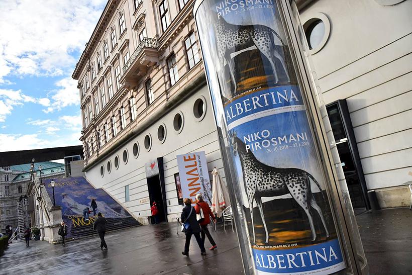 Выставка в Вене «Нико Пиросмани – Странник между мирами»