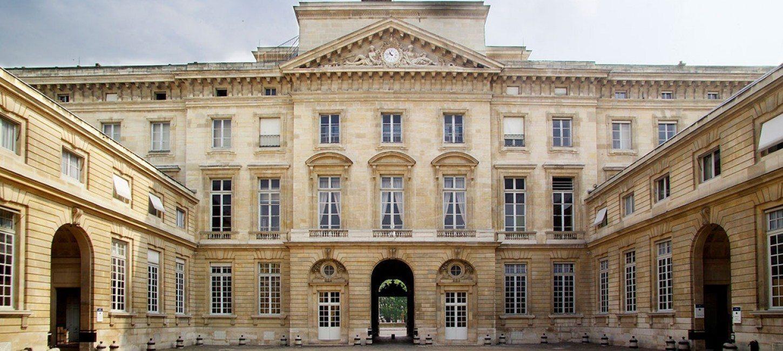 Парижский монетный двор (Monnaie de Paris)
