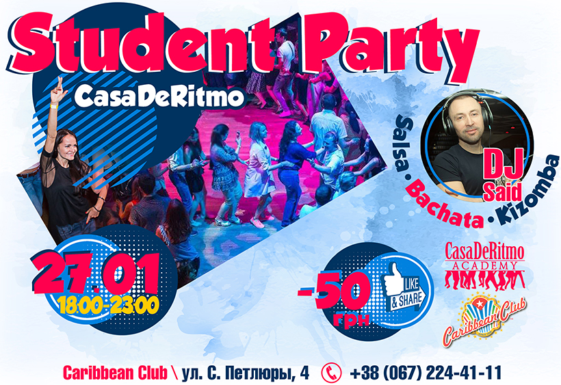 CasaDeRitmo student party