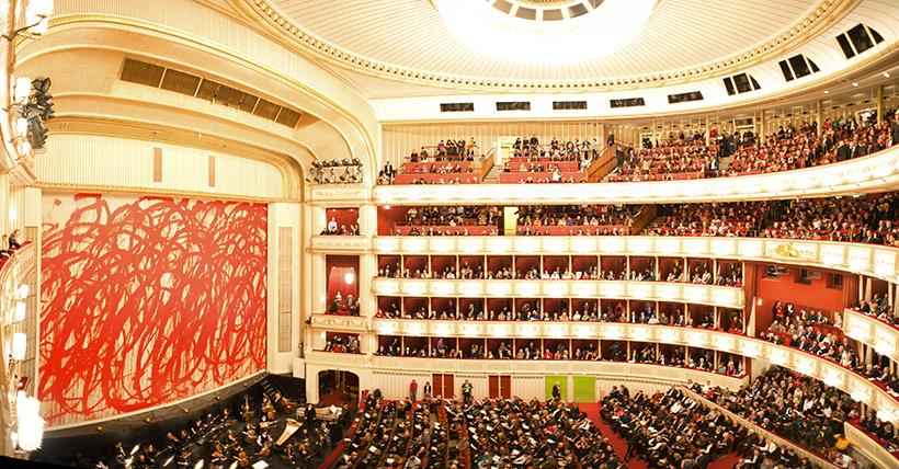 Места в зале Венской оперы