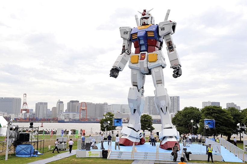 Gundam Гандам