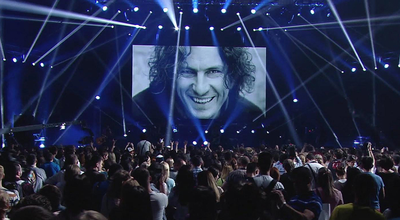 Концерт памяти Скрябина