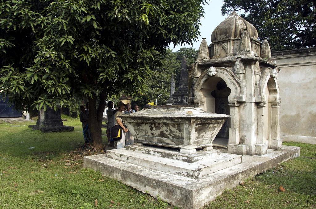 Саус Парк Стрит, Калькутта, Индия