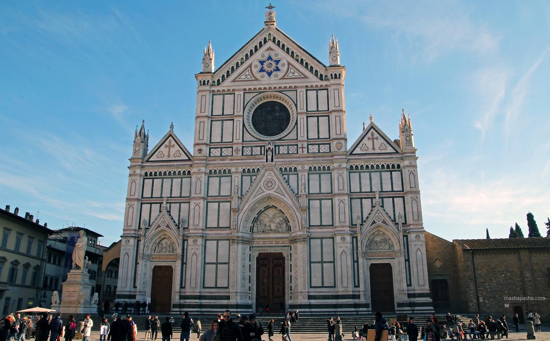 Церковь Данте