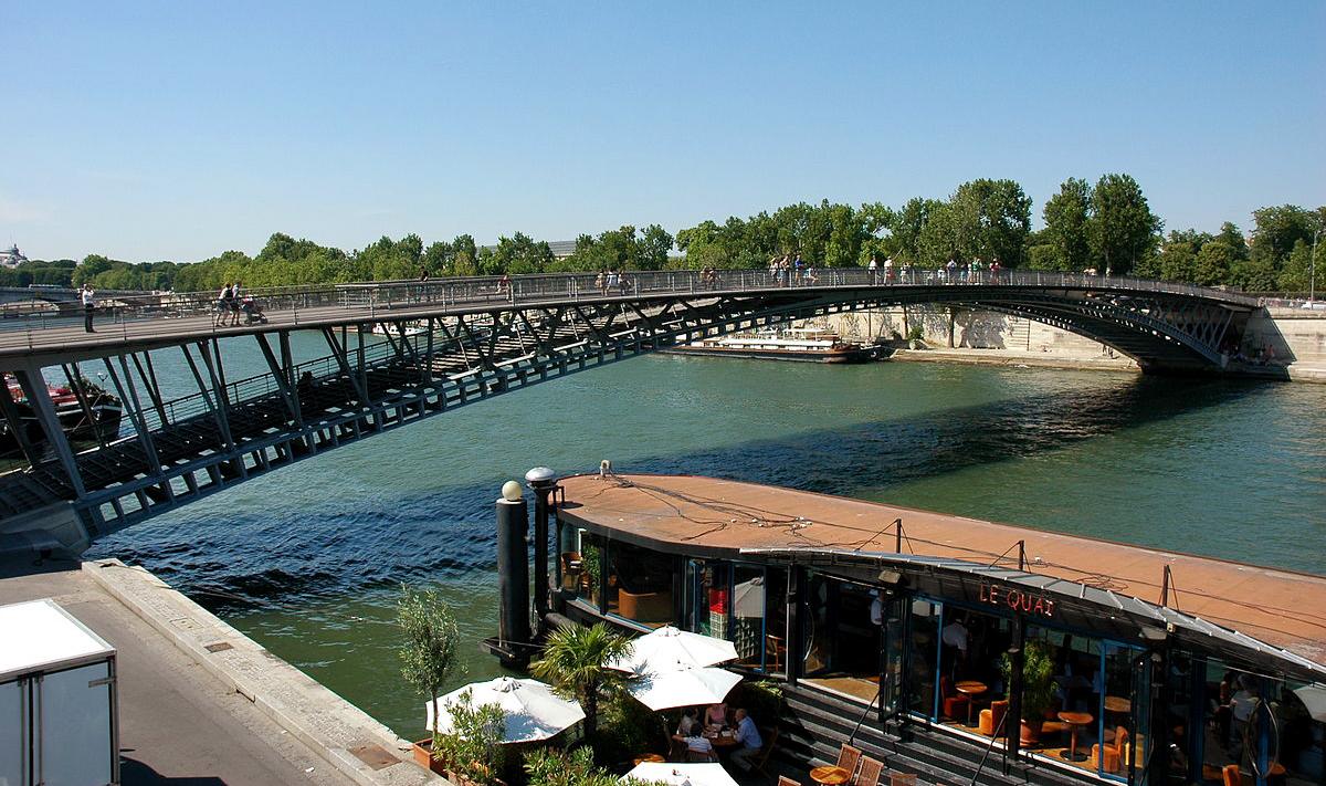 Мост Седара Сенгора