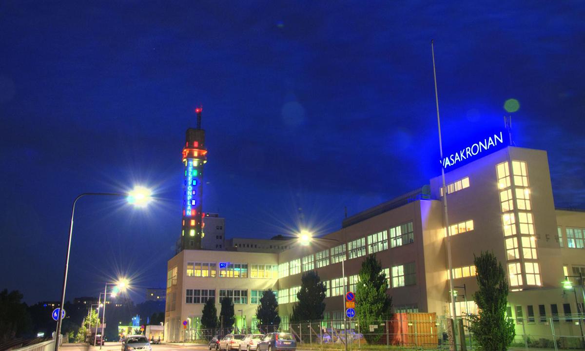 Башня Telefonplan в Стокгольме