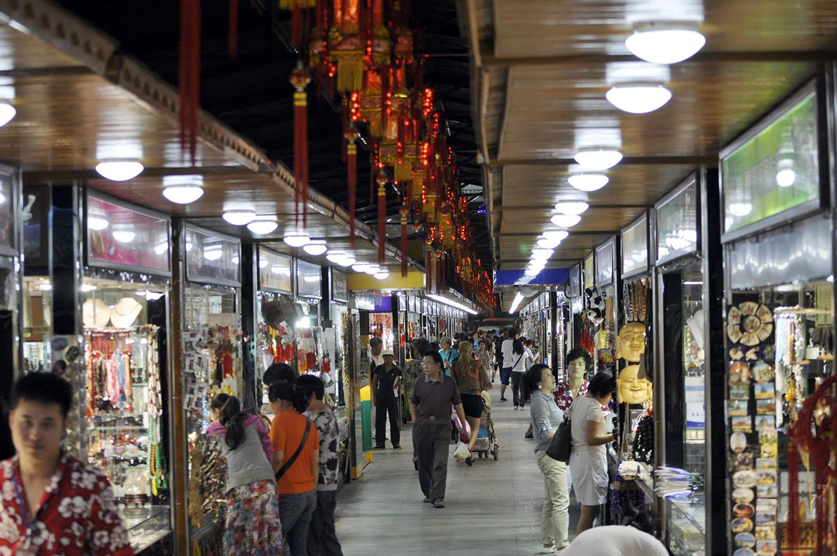 Рынок на о. Хайнань