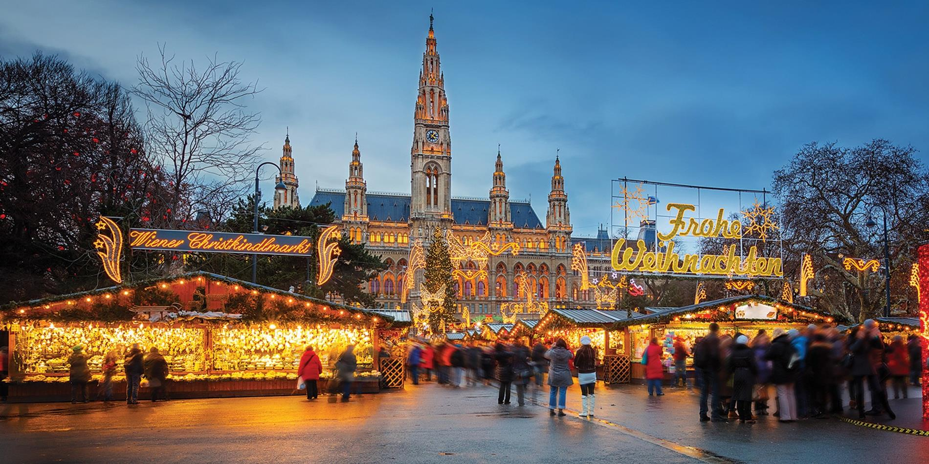 Рождественские ярмарке в Вене