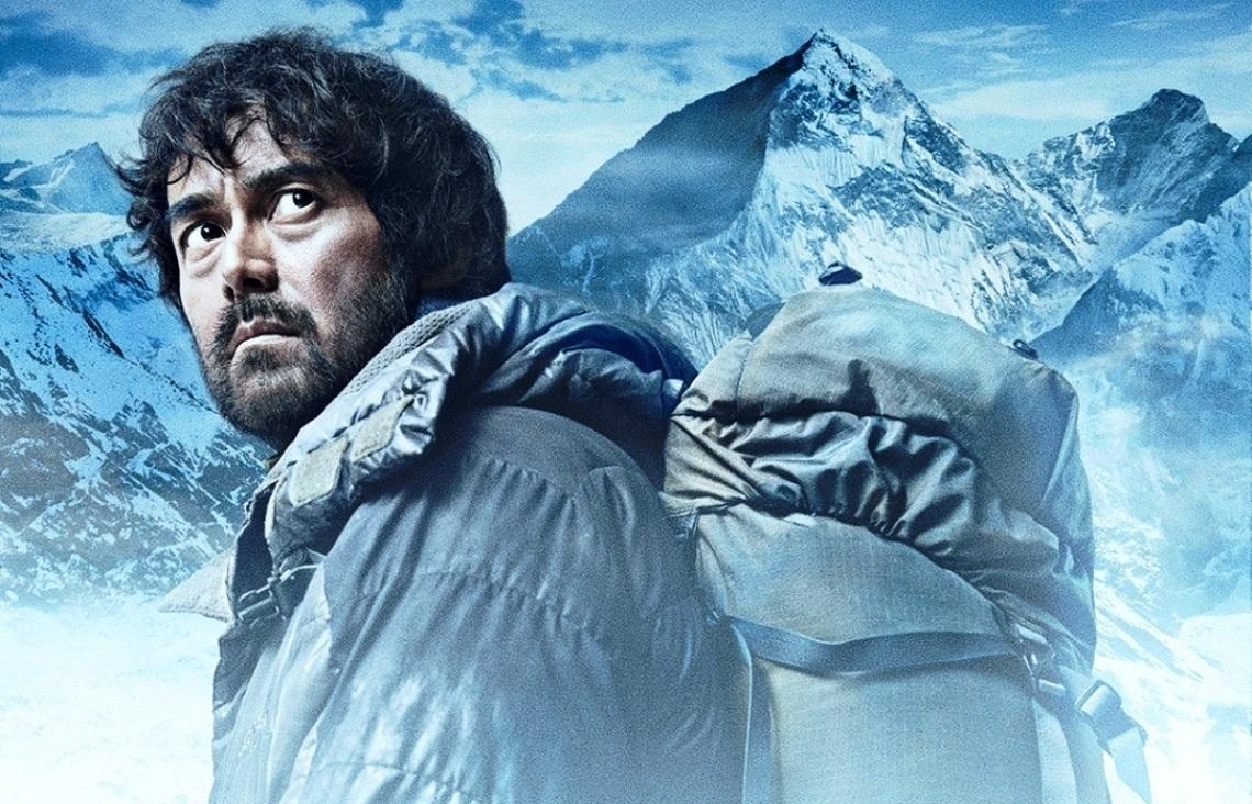 Эверест – вершина богов