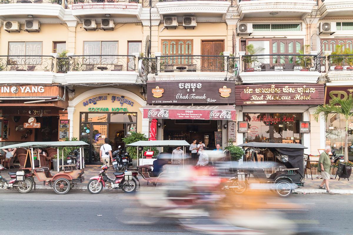 Столиця Камбоджі Пном Пен