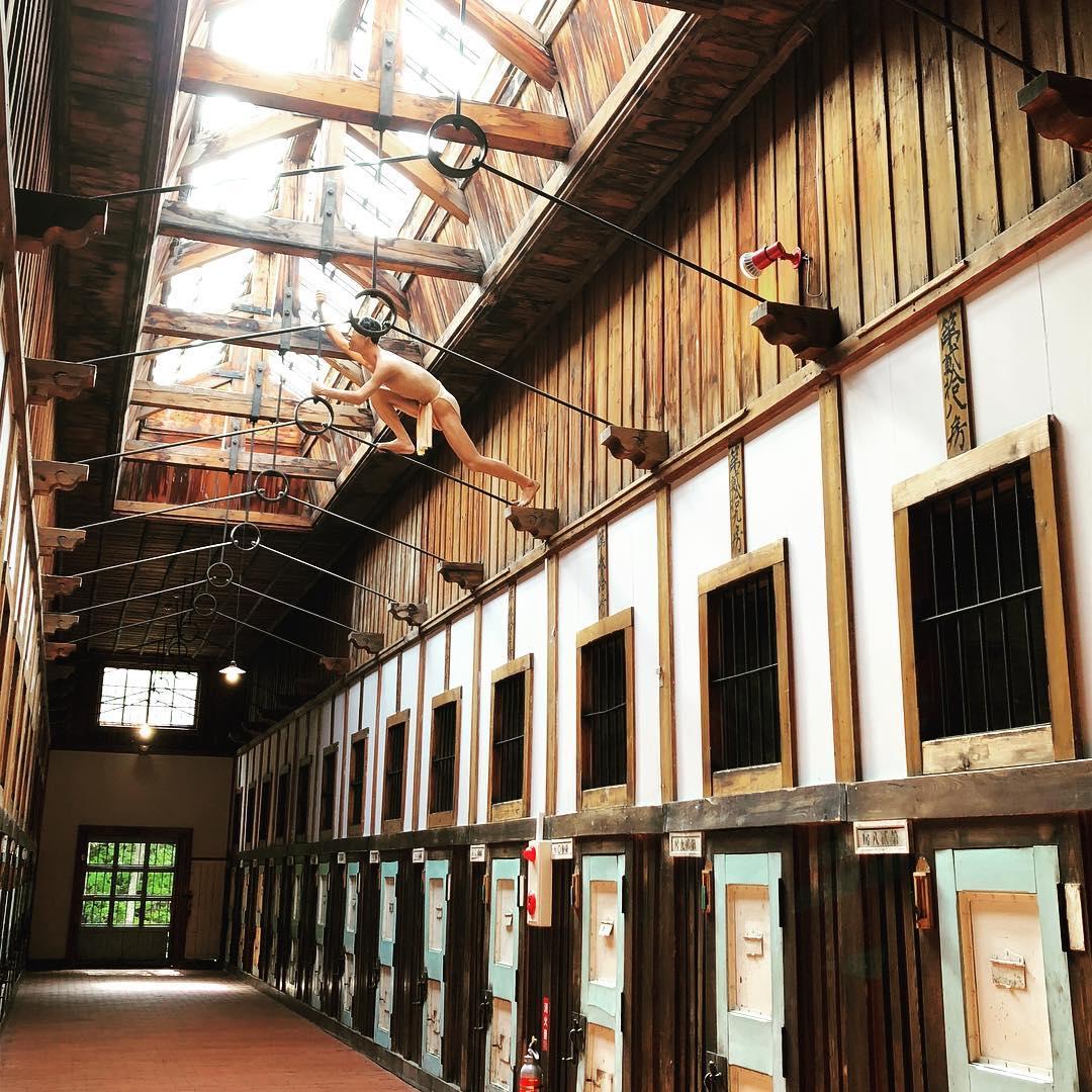 Тюрьма Абасири, о. Хоккайдо