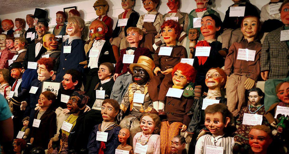 Музей Вент Хейвен